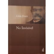 NO INVISIVEL